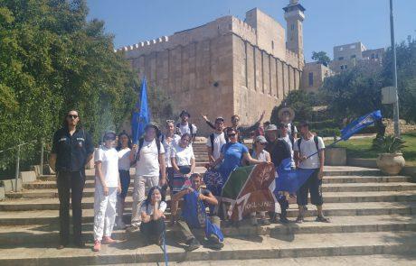 Международное движение «Бейтар»: «Мабат»