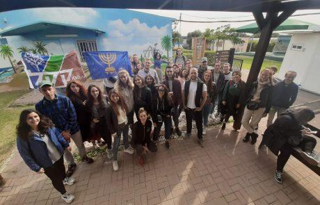 Международное движение «Бейтар»: «Маген»