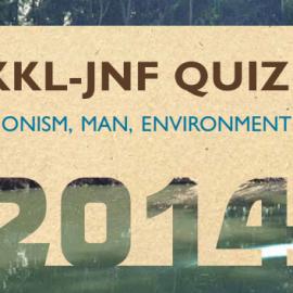 KKL-JNF Quiz: Zionism, Man & the Environment