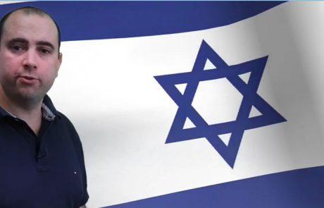 Yom Hazikaron — Yigal Nisell KKL Shaliach Australia