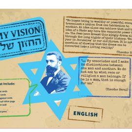 Модуль занятий «Мое видение» : Социальные, этические и политические дилеммы